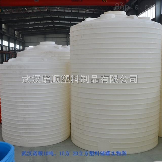 铜陵10吨塑料水箱