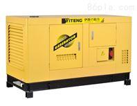 靜音式120kw三相柴油發電機