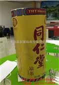 江苏常州无锡镇江赢彩6090酒瓶打印机ktv背景墙彩绘机