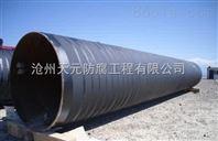 环氧煤沥青防腐钢管厂家最新相关信息