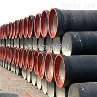给水用球墨铸铁管厂子库存大量现货