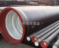 河北球墨铸铁管生产厂家大展宏图