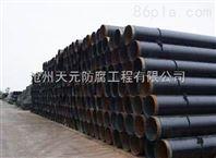 地埋燃气管道专用3pe防腐钢管厂家直销