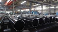 3pe防腐钢管生产厂家/加强级3pe防腐钢管