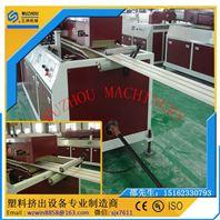 PVC波浪百叶板机器设备 木塑百叶板设备厂家