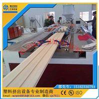 PVC木塑衣柜移门设备生产线