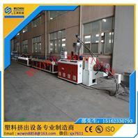 型材机械-PVC门窗型材生产设备