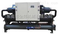 广东螺杆式冷水机组