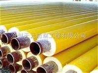 黄夹克聚氨酯聚氨酯保温钢管最新价格