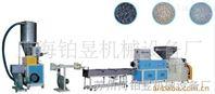 供应PVC造粒机设备 水环切粒造粒机组 高产量水拉条式挤出造粒线