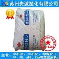 发泡级EVA塑胶制品 日本住友/EVA 化工原料 SV340 增韧级eva塑料