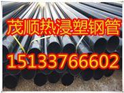 电力电缆热浸塑钢管厂家
