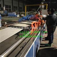 PVC集成墙板生产线 快装墙板设备