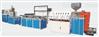 单螺杆小型材挤出机生产线