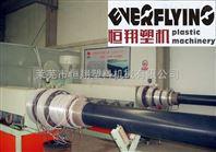 UHMW-PE超高分子量聚乙烯管材生产线