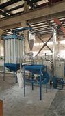 张家港--PVC磨粉机