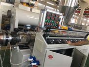 pvc管材造粒机