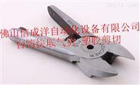 台湾原装快取气剪头F3S塑胶剪切气动剪刀、可配MS-10自动化剪刀