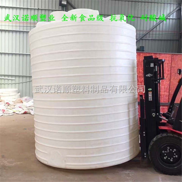 10吨塑料水箱批发,采购,厂家
