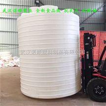 武汉塑料水箱厂家10吨水箱