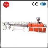 南京65双螺杆PBT造粒机PBT工程塑料造粒机