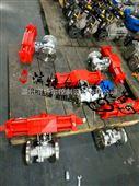 厂家直销D741液动蝶阀 Q741液动阀门 不锈钢阀门 质量保证