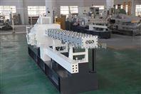 南京三螺杆挤出造粒机厂家