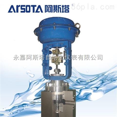 阿斯塔电动多级高压笼式调节阀图片