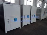 工业式冷水机