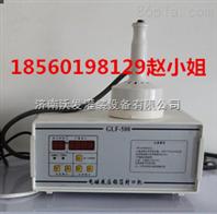 手持式电磁感应封口机 济南DGYF-500ABCD【沃发】台式电磁感应封口机
