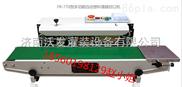 河南FR-770连续封口机新乡【沃发】铝型材收缩机