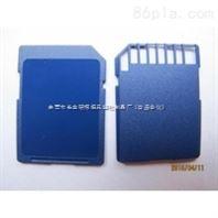 东莞市SD外壳厂家内存卡外壳大量销售存储卡