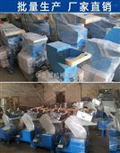 辽宁本溪塑料破碎机 10HP塑料筐塑料打包条高速粉碎机 规格齐全