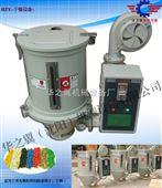 料斗式真空干燥机厂家 25E塑料颗粒全自动烘干机 品质保证