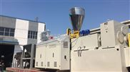 pvc塑料管材管材電力管排水管給水管SJSZ80/156錐形雙螺桿擠出機