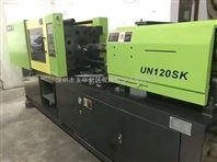 出售二手注塑機伊之密注塑機UN120SK變量泵多臺