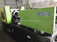 出售二手注塑机亿利达注塑机EA160变量泵多台