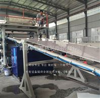 PVC仿大理石塑料板材生产线