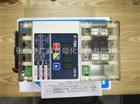 台湾阳明三相电力调�婀ζ骶д⒐艿餮鼓?�