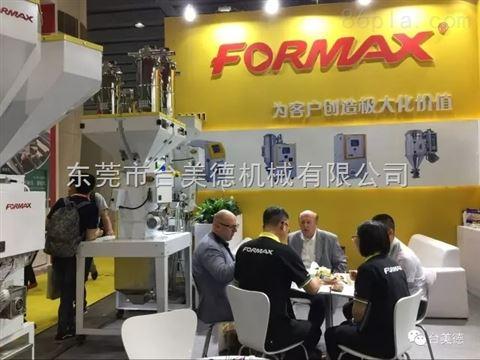 广东塑料原料混合厂家