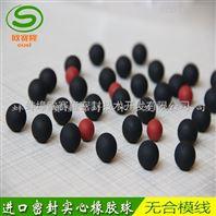 进口密封圈    橡胶球大量优惠
