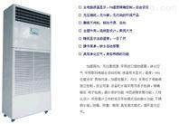 工业加湿器9公斤喷雾量
