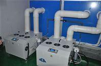 广州工业专用加湿机
