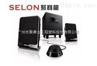 SELON聚赛龙黑色家电用PC/ABS材料