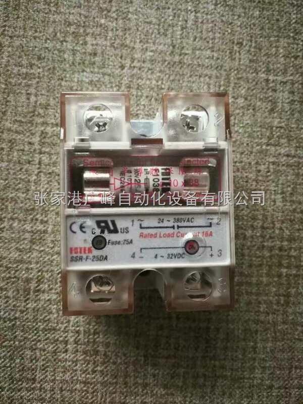 台湾阳明固态继电器fotek单相固态模组保险丝固态继电器