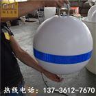 新型滚塑一体成型浮球厂家