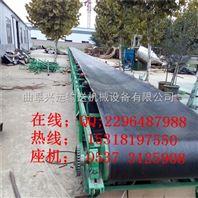 环保封闭式皮带输送机供应厂家y7