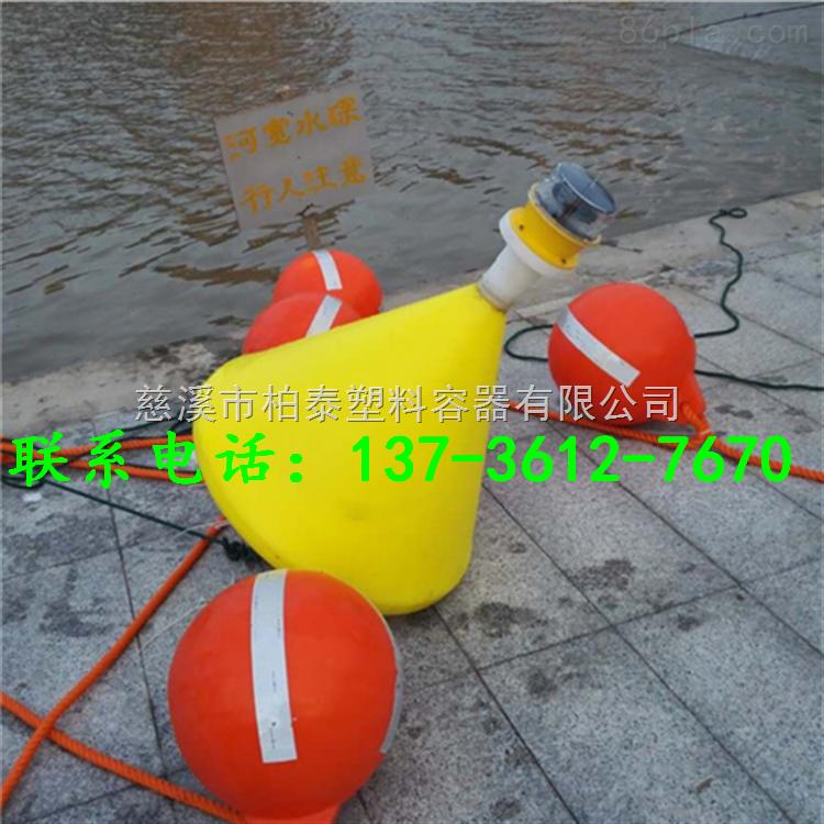 广州海滨警戒线浮标橙色警示航标