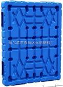 哈尔滨市光明塑料厂生产邦农牌塑料托盘