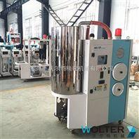 尼龙吸湿干燥输送组合 尼龙吸湿烘干机